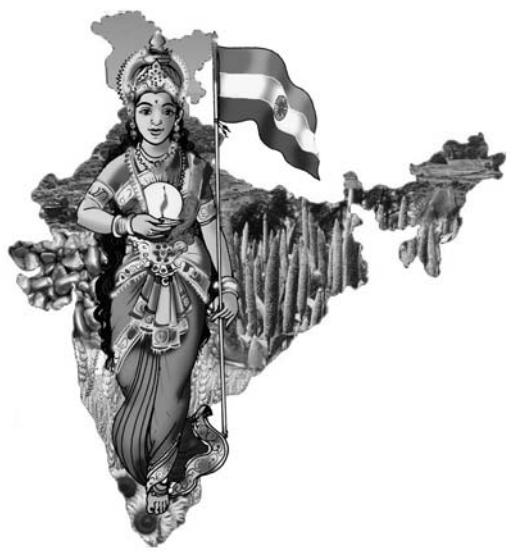 मातृभूमि Summary in Hindi