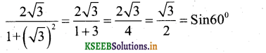 Karnataka SSLC Maths Model Question Paper 3 with Answers - 2