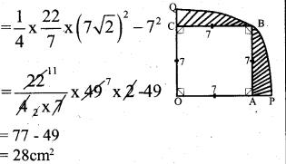 Karnataka SSLC Maths Model Question Paper 3 with Answers - 22