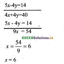 Karnataka SSLC Maths Model Question Paper 3 with Answers - 26