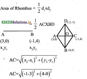 Karnataka SSLC Maths Model Question Paper 3 with Answers - 27