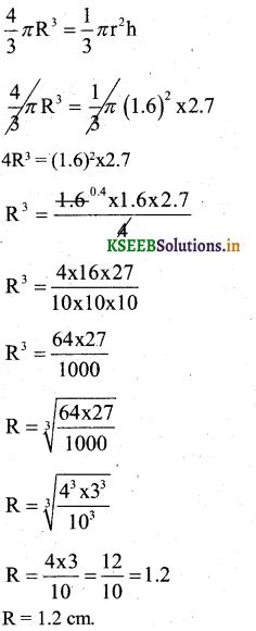 Karnataka SSLC Maths Model Question Paper 3 with Answers - 32