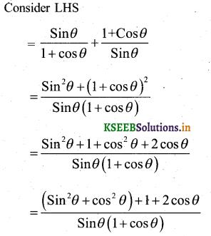 Karnataka SSLC Maths Model Question Paper 3 with Answers - 50