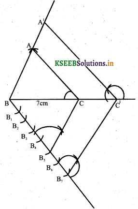 Karnataka SSLC Maths Model Question Paper 3 with Answers - 52