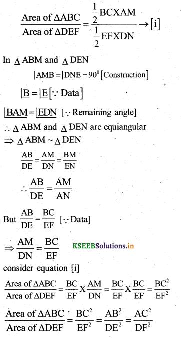 Karnataka SSLC Maths Model Question Paper 3 with Answers - 55