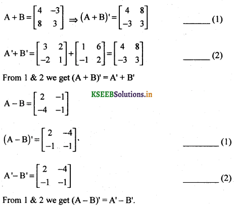 2nd PUC Basic Maths Question Bank Chapter 1 Matrices and Determinants 27