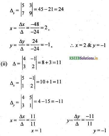 2nd PUC Basic Maths Question Bank Chapter 1 Matrices and Determinants 36