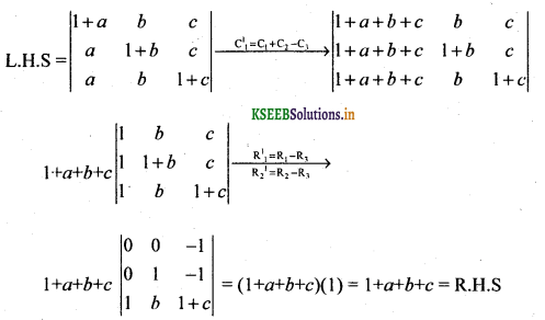 2nd PUC Basic Maths Question Bank Chapter 1 Matrices and Determinants 48