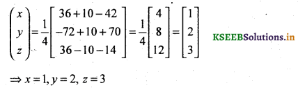 2nd PUC Basic Maths Question Bank Chapter 1 Matrices and Determinants 66