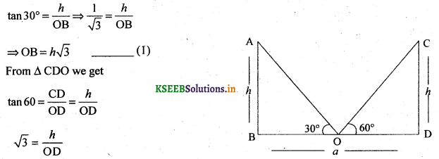 2nd PUC Basic Maths Question Bank Chapter 13 Heights and Distances 17