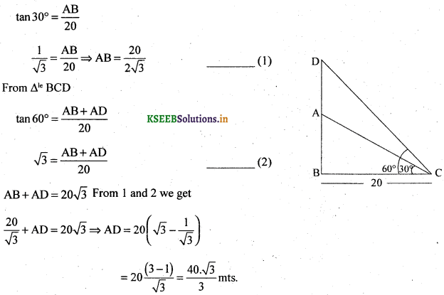 2nd PUC Basic Maths Question Bank Chapter 13 Heights and Distances 20