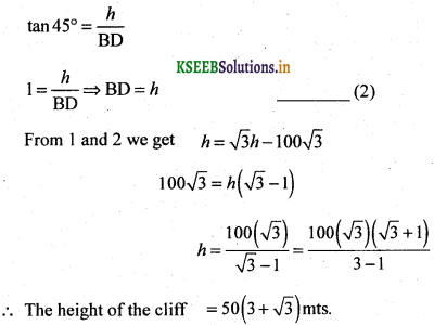 2nd PUC Basic Maths Question Bank Chapter 13 Heights and Distances 23
