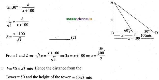 2nd PUC Basic Maths Question Bank Chapter 13 Heights and Distances 28