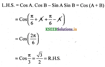 2nd PUC Basic Maths Question Bank Chapter 14 Compound Angles, Multiple Angles, Sub Multiples Angles and Transformation Formulae 12