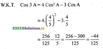 2nd PUC Basic Maths Question Bank Chapter 14 Compound Angles, Multiple Angles, Sub Multiples Angles and Transformation Formulae 15