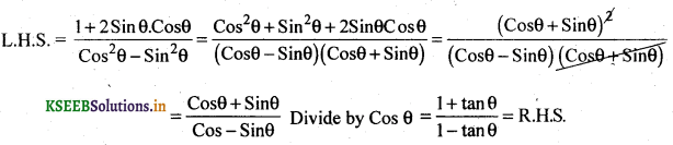 2nd PUC Basic Maths Question Bank Chapter 14 Compound Angles, Multiple Angles, Sub Multiples Angles and Transformation Formulae 18
