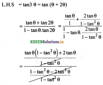 2nd PUC Basic Maths Question Bank Chapter 14 Compound Angles, Multiple Angles, Sub Multiples Angles and Transformation Formulae 28