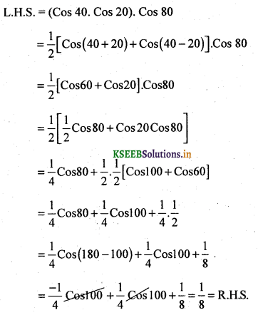 2nd PUC Basic Maths Question Bank Chapter 14 Compound Angles, Multiple Angles, Sub Multiples Angles and Transformation Formulae 53