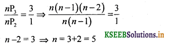 2nd PUC Basic Maths Question Bank Chapter 2 Permutations and Combinations 7