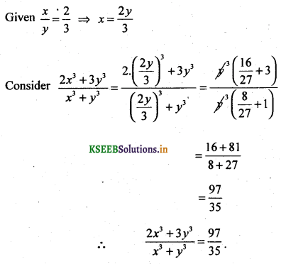 2nd PUC Basic Maths Question Bank Chapter 7 Ratios and Proportions 12