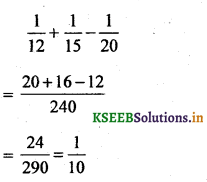 2nd PUC Basic Maths Question Bank Chapter 7 Ratios and Proportions 17