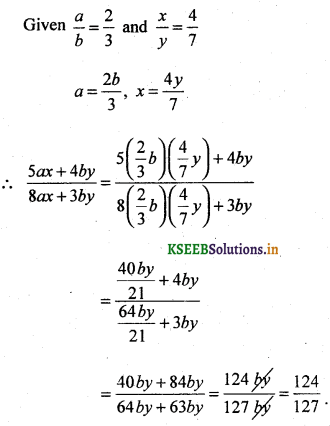 2nd PUC Basic Maths Question Bank Chapter 7 Ratios and Proportions 9