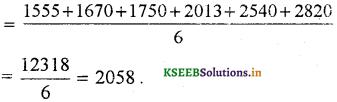 KSEEB Solutions for Class 7 Maths Chapter 3 Data Handling Ex 3.1 9