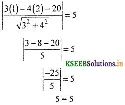 2nd PUC Basic Maths Question Bank Chapter 15 Circles 14