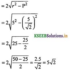 2nd PUC Basic Maths Question Bank Chapter 15 Circles 15