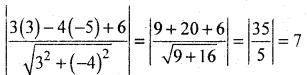 2nd PUC Basic Maths Question Bank Chapter 15 Circles 4