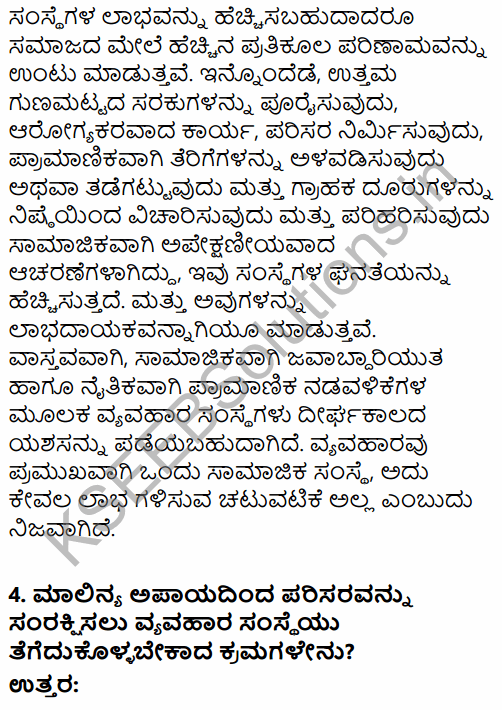1st PUC Business Studies Question Bank Chapter 6 Social Responsibilities of Business and Business Ethics in Kannada 31