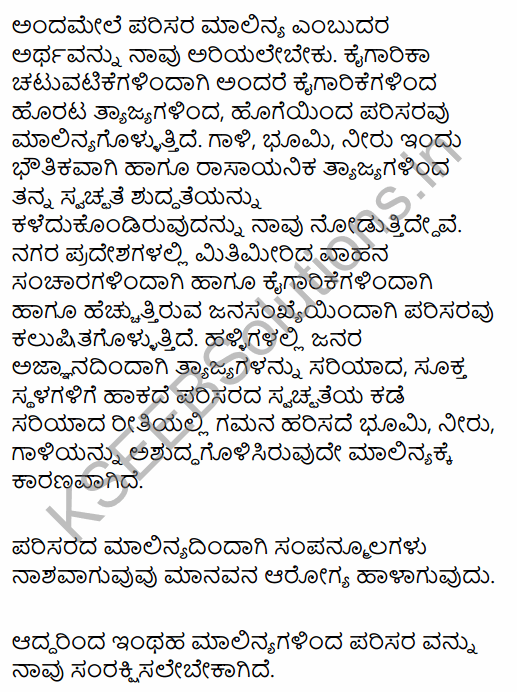 1st PUC Business Studies Question Bank Chapter 6 Social Responsibilities of Business and Business Ethics in Kannada 8
