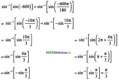 2nd PUC Maths Question Bank Chapter - 2 Inverse Trigonometric Functions - 30