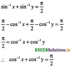 2nd PUC Maths Question Bank Chapter - 2 Inverse Trigonometric Functions - 34