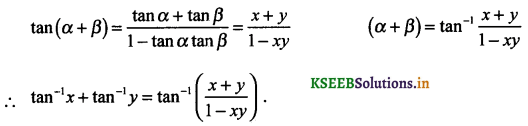 2nd PUC Maths Question Bank Chapter - 2 Inverse Trigonometric Functions - 62