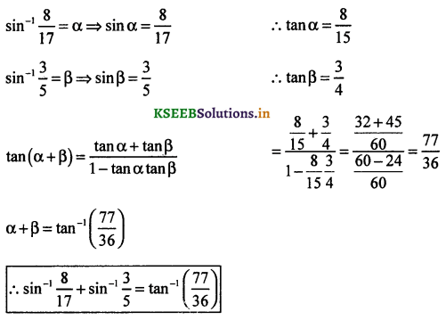 2nd PUC Maths Question Bank Chapter - 2 Inverse Trigonometric Functions - 82
