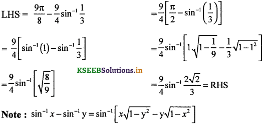 2nd PUC Maths Question Bank Chapter - 2 Inverse Trigonometric Functions - 96