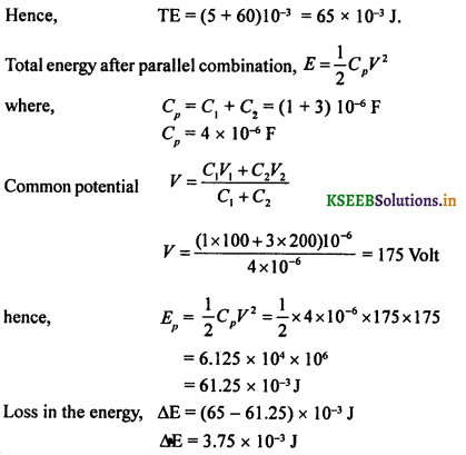 2nd PUC Physics Question Bank Chapter 2 Electrostatic Potential and Capacitance 76