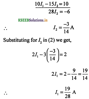2nd PUC Physics Question Bank Chapter 3 Current Electricity 73