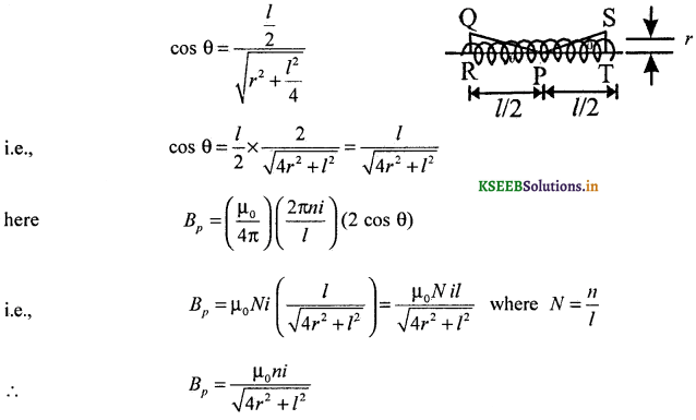 2nd PUC Physics Question Bank Chapter 4 Moving Charges and Magnetism 23