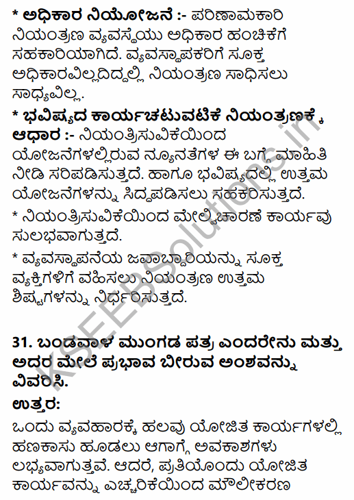 2nd PUC Political Science Model Question Paper 4 with Answers in Kannada 19