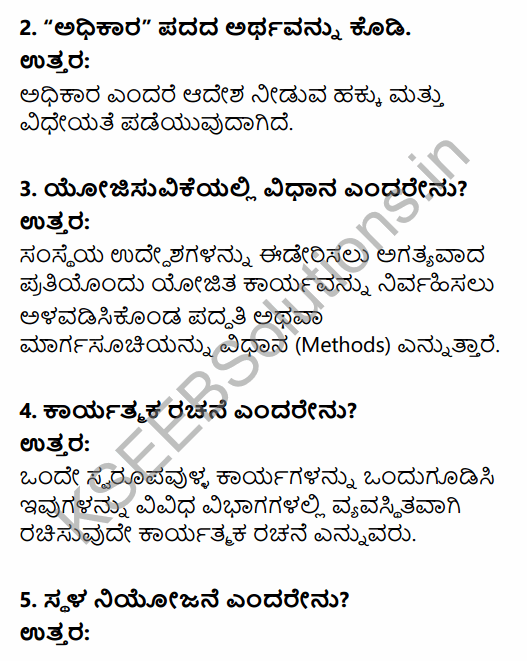 2nd PUC Political Science Model Question Paper 4 with Answers in Kannada 2