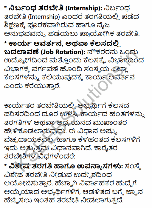 2nd PUC Political Science Model Question Paper 4 with Answers in Kannada 32