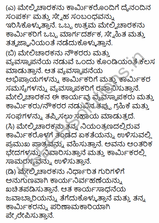 2nd PUC Political Science Model Question Paper 4 with Answers in Kannada 34
