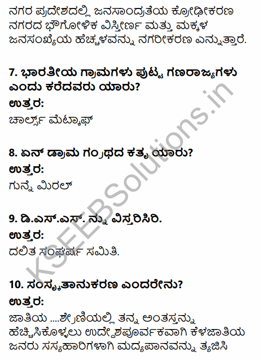 2nd PUC Sociology Previous Year Question Paper March 2019 in Kannada 3