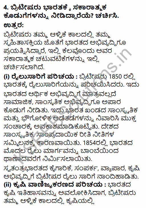 1st PUC Economics Question Bank Chapter 1 Indian Economy on the Eve of Independence in Kannada 21
