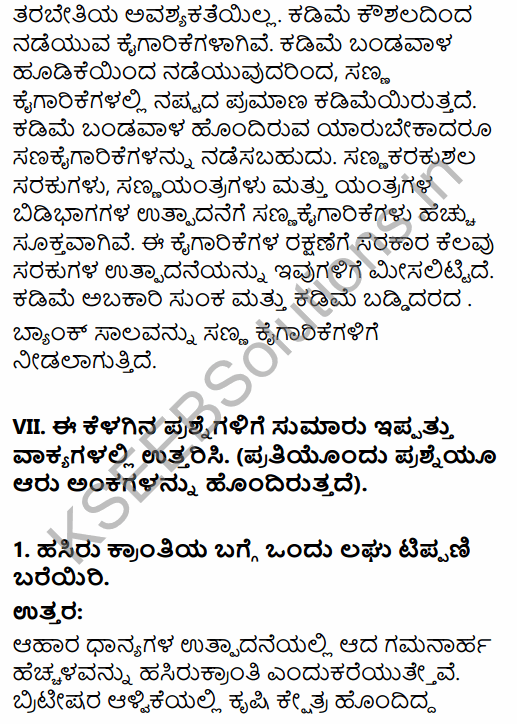 1st PUC Economics Question Bank Chapter 2 Indian Economy 1950-1990 in Kannada 12