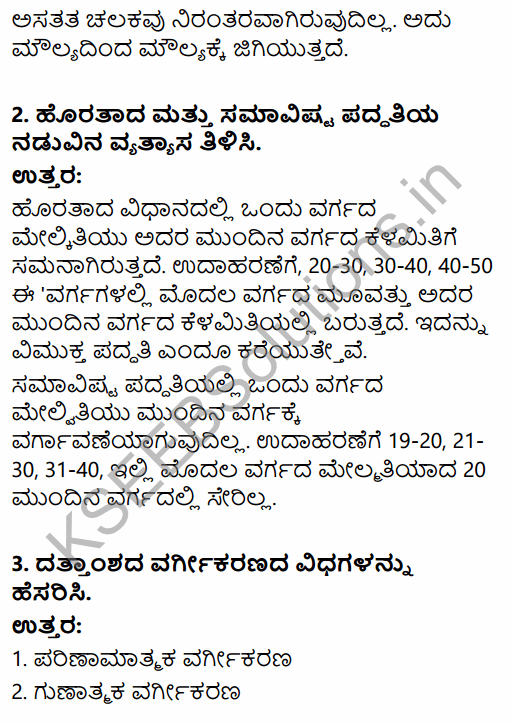 1st PUC Economics Question Bank Chapter 3 Organisation of Data in Kannada 18