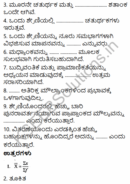 1st PUC Economics Question Bank Chapter 5 Measures of Central Tendency in Kannada 22