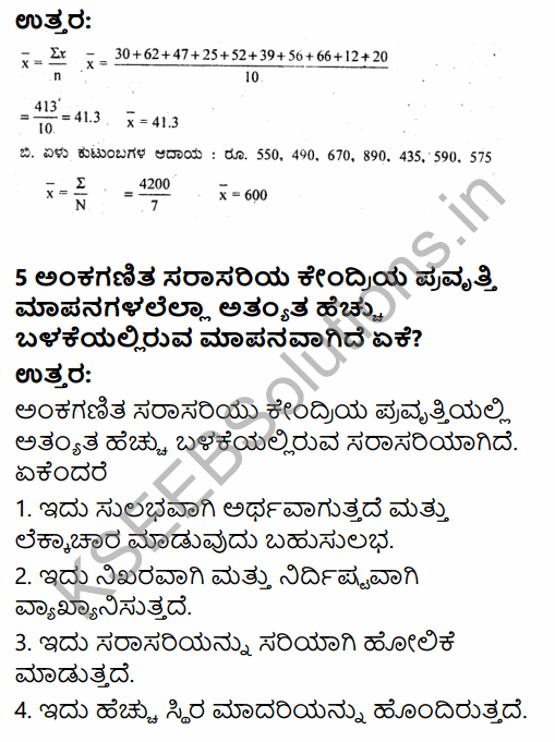 1st PUC Economics Question Bank Chapter 5 Measures of Central Tendency in Kannada 31